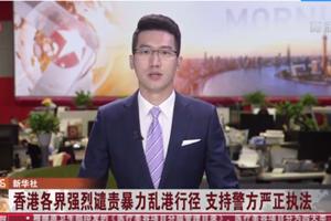 香港警方:示威者暴力袭警 拘捕47名嫌疑人